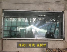 地铁站防火玻璃观察窗-成都地铁10号线项目