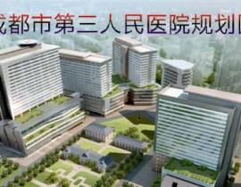 成都市第三人民医院单向透视型防火窗_单向玻璃窗项目