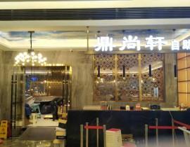 成都市奥特朗鼎尚轩单片非隔热防火玻璃项目