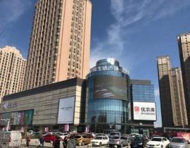万福商业广场挡烟垂壁防火玻璃项目