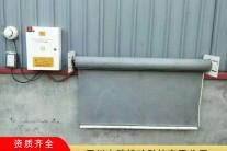 电动挡烟垂壁功率 电压 电源 电机术语联系与区别
