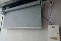 电动挡烟垂壁控制箱消防联动接线图解
