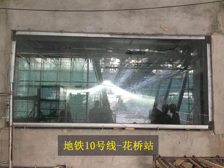 地铁防火玻璃观察窗