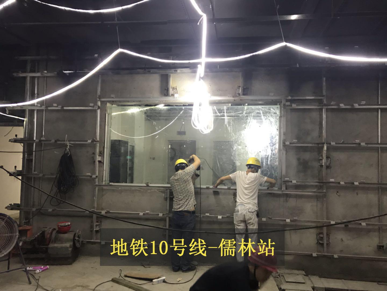 乙级复合隔热防火玻璃