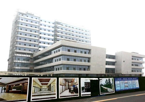 新津中医医院妇幼保健院